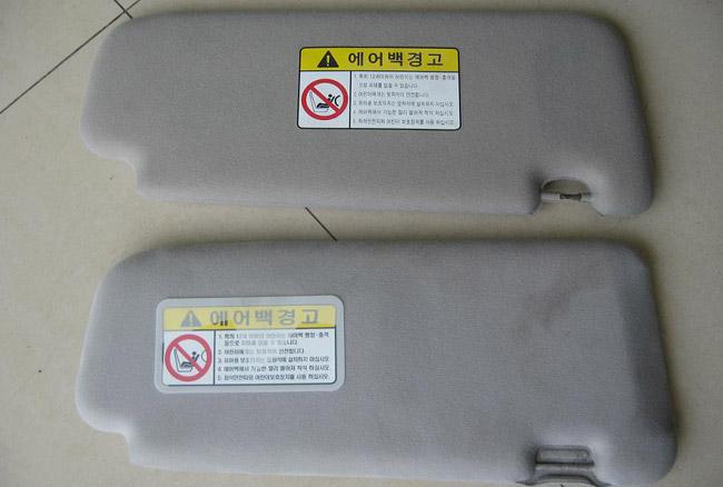 遮阳板焊接样品