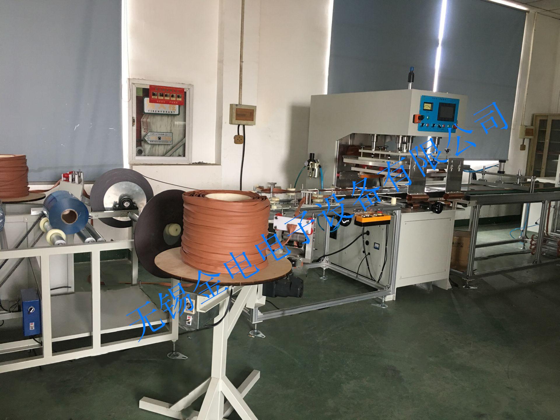 PVC磁性门帘焊接机