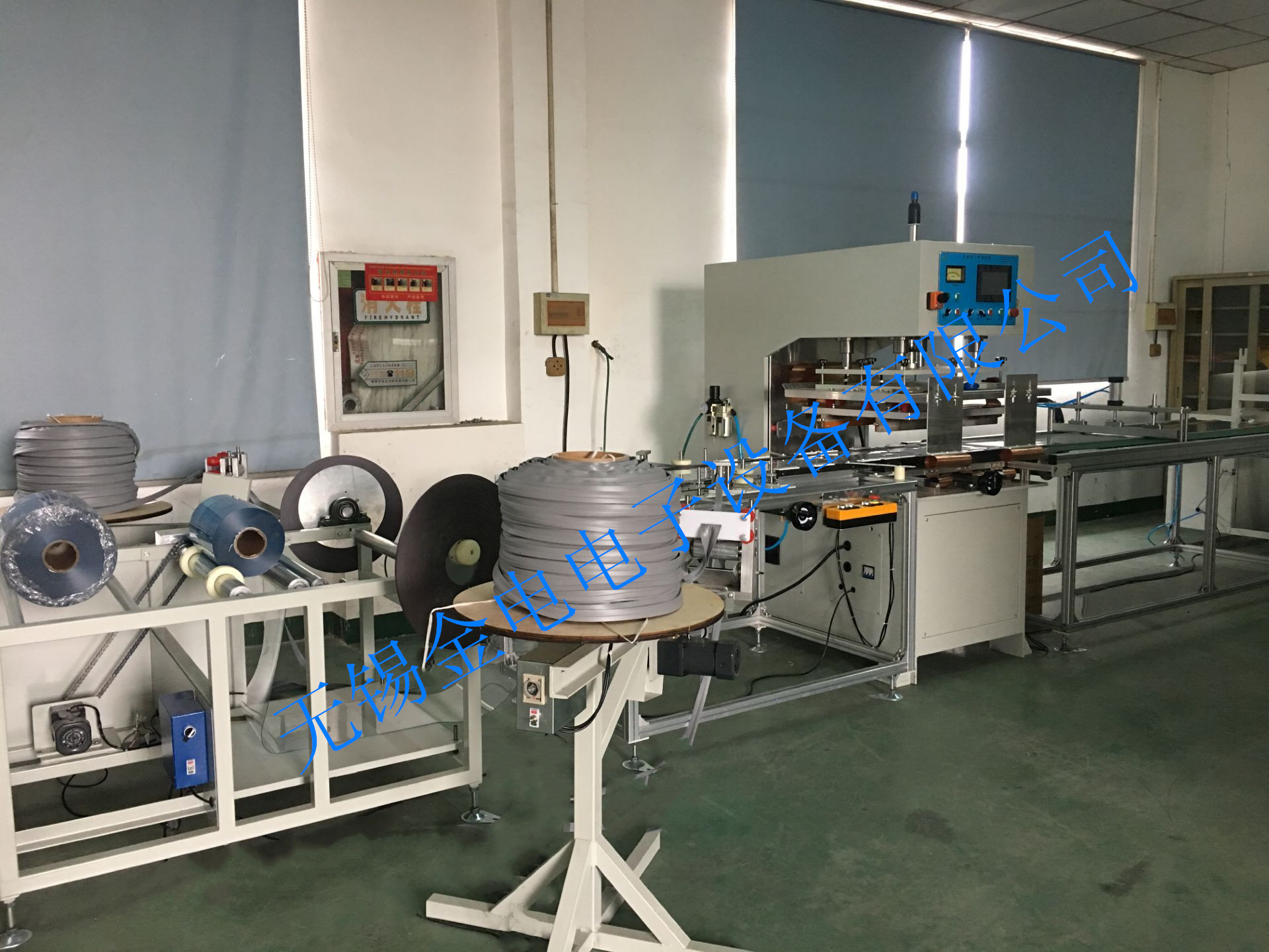 PVC磁吸门帘高频热合机